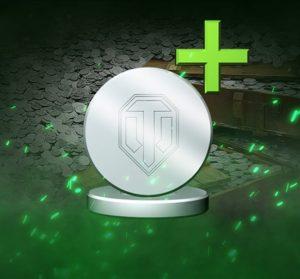 Купить серебро WOT
