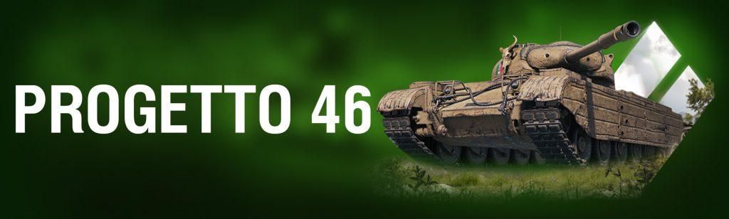 Progetto 46